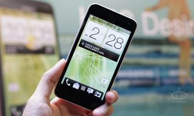 Giá HTC Desire 501 lại giảm sâu, cơ hội cho người mua máy