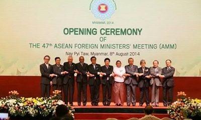 Hội nghị AMM-47 hướng tới hình thành Cộng đồng ASEAN vào 2015