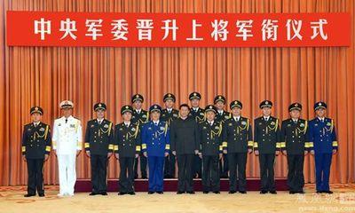 Điểm danh 34 thượng tướng Trung Quốc
