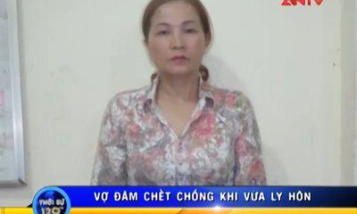 Đâm chết chồng trước cổng tòa án sau khi ly hôn