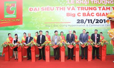 Big C khai trương siêu thị thứ 30 trị giá gần 300 tỷ đồng