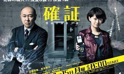 Làn gió mới trên ANTV với series phim Nhật đặc sắc