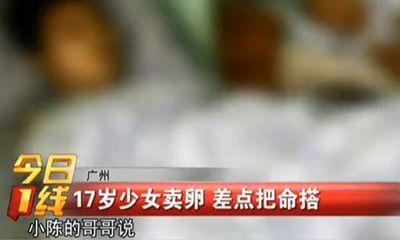 Cô gái 17 tuổi suýt mất mạng vì bán 21 quả trứng trên cơ thể