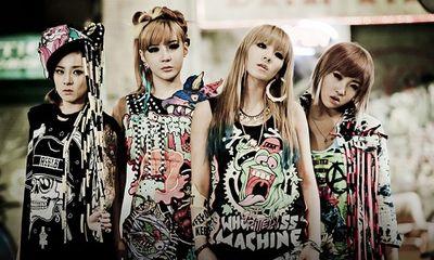 2NE1 chính thức tan rã sau 7 năm
