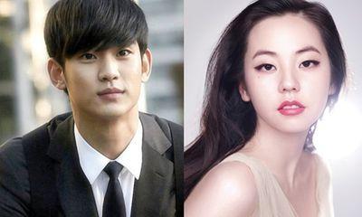 Kim Soo Hyun lại dính tin đồn đám cưới với cựu thành viên Wonder Girls