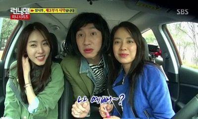 Lee Kwang Soo đáng yêu, lém lỉnh khi gặp fan girl trong Running Man