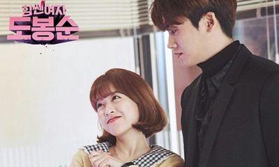 Park Bo Young tự nhận kém Song Hye Kyo, Park Hyung Sik khen cô hoàn hảo