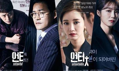 6 drama Hàn cực kỳ hấp dẫn sẽ lên sóng trong tháng 11