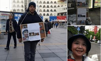 Những vụ án hiếp dâm tại Nhật Bản gây rúng động dư luận quốc tế