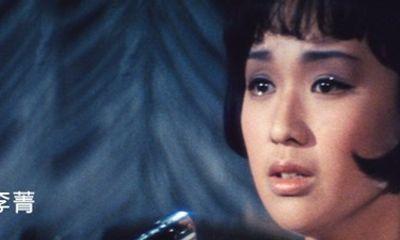 Nữ minh tinh Hồng Kông nổi tiếng một thời chết tại nhà riêng, thi thể phân hủy