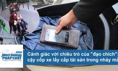 Clip: Cảnh giác với chiêu trò cậy cốp xe máy trộm tài sản trong nháy mắt