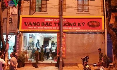 Bắt 3 nghi phạm liều lĩnh đi ô tô, cướp tiệm vàng ở Sơn La