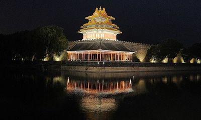 Khung cảnh lung linh của Tử Cấm Thành trong lần đầu tiên mở cửa vào ban đêm sau 94 năm