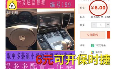 Giới trẻ Trung Quốc phát cuồng với dịch vụ giá 20.000 đồng có ngay đồ hiệu, siêu xe