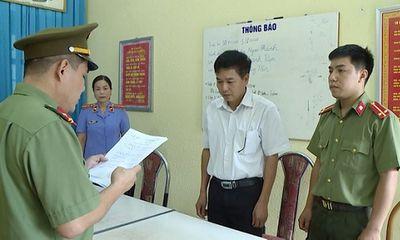 Vụ gian lận thi cử ở Sơn La: Thông tin