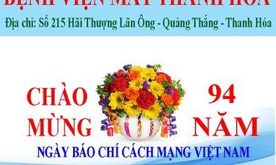 Bệnh viện mắt Thanh Hoá chúc mừng kỷ niệm 94 năm ngày báo chí cách mạng Việt Nam