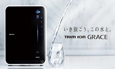 Máy tạo nước ion kiềm giàu hydro Trim ion Grace đã có mặt tại Thế Giới Điện Giải