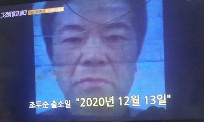 SBS công khai nhân dạng mới nhất của kẻ ấu dâm Jo Doo Soon sắp ra tù