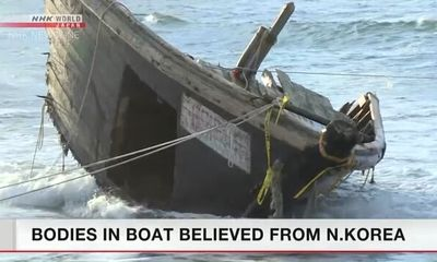 Phát hiện 7 thi thể trên tàu ngoài biển nghi là của Triều Tiên