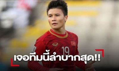Quang Hải: Thái Lan là đội bóng duy nhất gây rắc rối cho đội tuyển Việt Nam