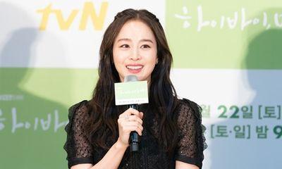 Kim Tae Hee chính thức trở lại: Nhan sắc