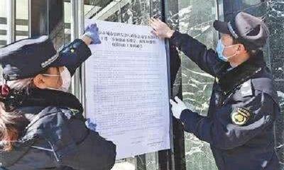 Bắc Kinh lên tiếng vụ