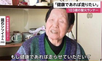 Người cầm đuốc 103 tuổi ở Nhật Bản nói về việc Olympic Tokyo 2020 bị hoãn