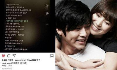 Xôn xao thông tin Song Hye Kyo quay lại với tình cũ Hyun Bin