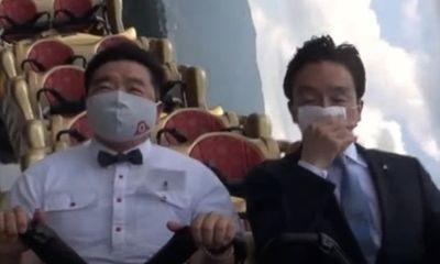 Video: Ông chủ công viên Nhật