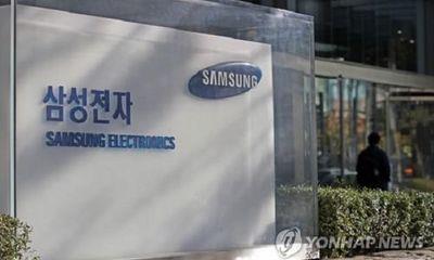 Samsung và IBM kết hợp sản xuất bộ vi xử lý mới Power10