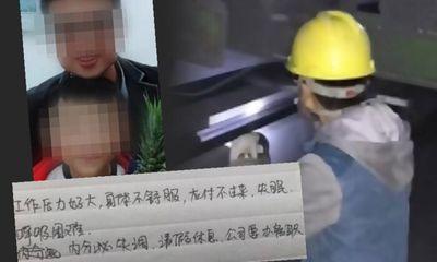 Xin nghỉ phép nhưng bị từ chối, nam công nhân treo cổ tự tử ngay tại nhà máy