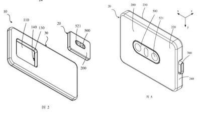 Tin công nghệ mới nóng nhất hôm nay 22/12: Xuất hiện bằng sáng chế smartphone có camera tháo rời của Oppo