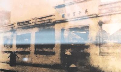 Những chuyện ít biết xung quanh đồng tiền Việt Nam - Bài 3: Từ xưởng đúc đến nhà máy in tiền quốc gia