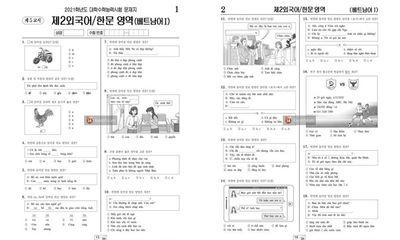 Thử sức với đề thi môn Tiếng Việt trong kỳ thi đại học ở Hàn Quốc khiến sĩ tử