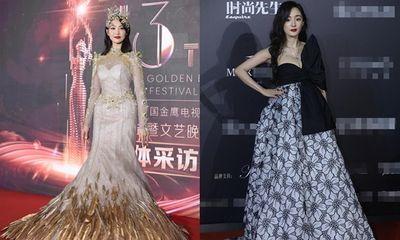 Trang phục xấu nhất 2020 của sao nữ Hoa ngữ: Kim Ưng buồn của Tống Thiến, Dương Mịch cũng có lúc sai lầm
