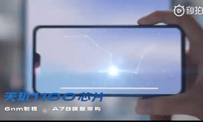 Tin tức công nghệ mới nóng nhất hôm nay 2/3: Vivo tung teaser bật mí về mẫu smartphone sắp ra mắt