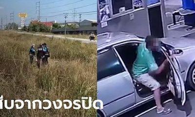 Nữ sinh 15 tuổi bị cưỡng hiếp và sát hại khi đi đổ xăng, hình ảnh cuối cùng gây đau xót tột độ