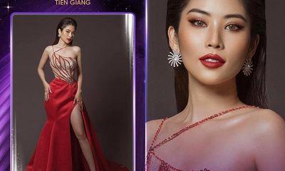 Tin tức giải trí mới nhất ngày 17/3: Chị gái Nam Em xác nhận thi Hoa hậu Hoàn vũ Việt Nam 2021