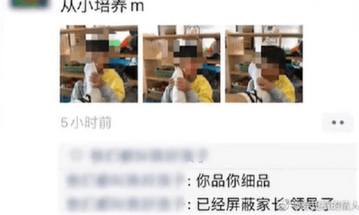 """Bắt học sinh làm hành động phản cảm này để mua vui, nam giáo viên bị cảnh sát """"sờ gáy"""""""