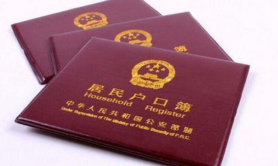 """Người phụ nữ Trung Quốc bàng hoàng khi phát hiện mình đã """"chết"""" trên giấy tờ"""