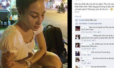 HH thế giới người Việt bị bạn trai đánh bầm dập?
