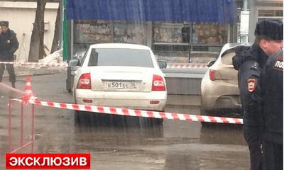 Tìm thấy chiếc xe chở nghi phạm ám sát chính trị gia Nga