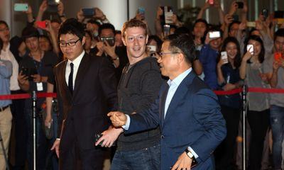 Samsung kí hợp đồng độc quyền với Facebook?