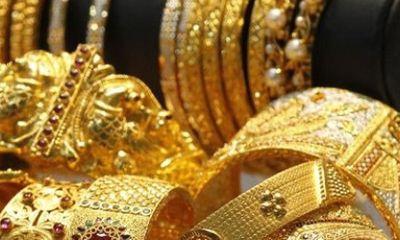 Giá vàng ngày 17/11: Đầu tuần, giá vàng tăng 10.000đ/lượng