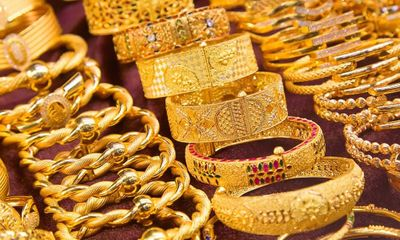Thị trường - Giá vàng hôm nay ngày 3/9: