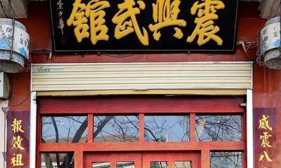 Lò võ thuật bốc cháy lúc rạng sáng, ít nhất 18 người thiệt mạng