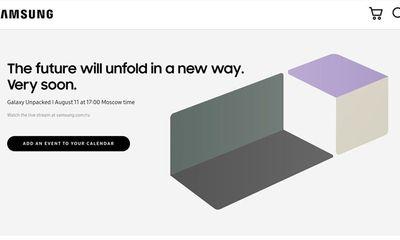 Tin tức công nghệ mới nóng nhất hôm nay 19/7: Samsung vô tình tiết lộ thời gian tổ chức Galaxy UNPACKED