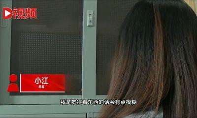 Cô gái 21 tuổi bị đục thủy tinh thể, mắt chuyển màu trắng bệch, nguyên nhân do thói quen xấu nhiều người mắc