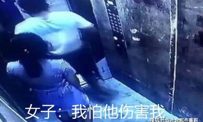 Bị cưỡng hôn trong thang máy, cô gái khiến kẻ biến thái dừng ngay hành động bỉ ổi nhờ một cử chỉ khó tin