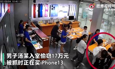 Thanh niên bị cảnh sát tóm khi đang mua iPhone 13,